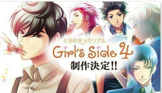 Girl 女版《心跳回忆Girl's Side4》将登陆switch