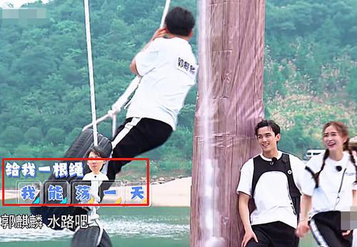 澄清|baby在节目中公然违规帮助郭麒麟,字幕组仅用十字澄清救场真及时