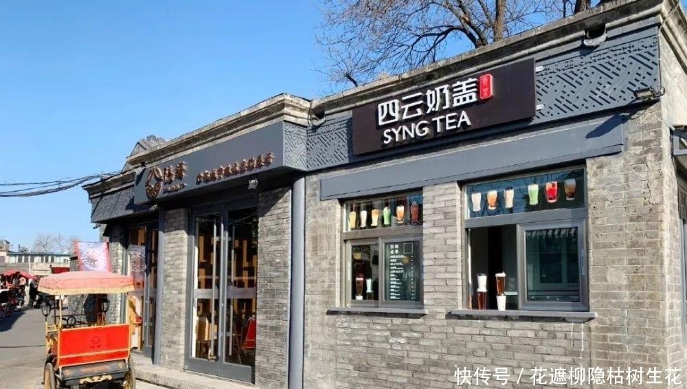 鹿角巷@你喝到的网红奶茶店,很可能是山寨的