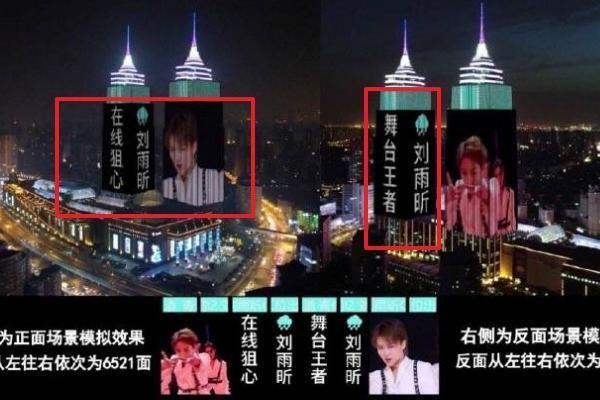 粉丝|青2总决赛变应援大赛各家粉丝拉横幅支持,刘雨昕牌面气派